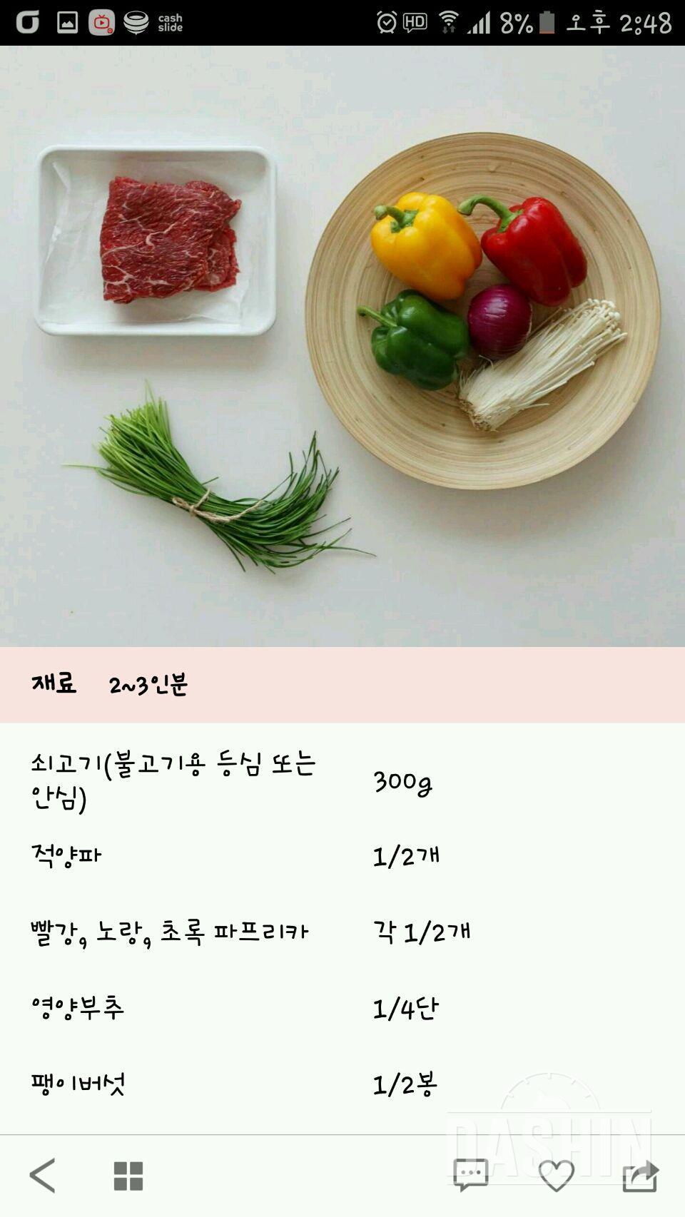 고기가 먹고싶을땐 추천 ^0^