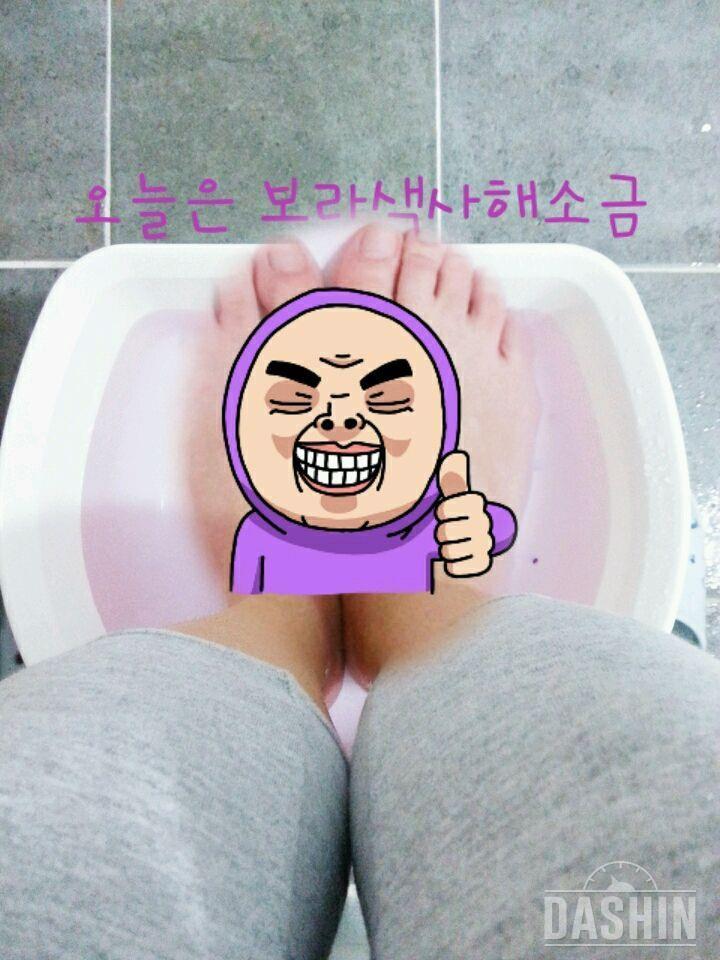 다식♡쥬비스♡핑크오션 ㅡ2일차ㅡ