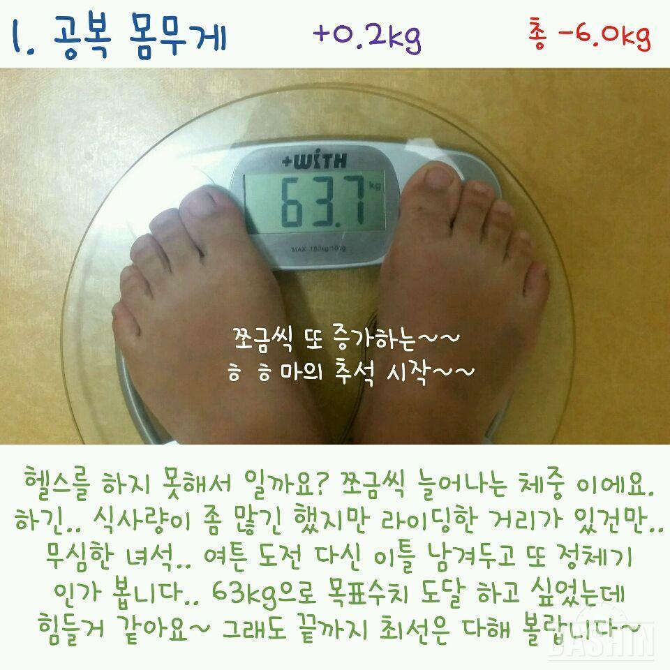 [도전 다신 3기] 😊 27일차