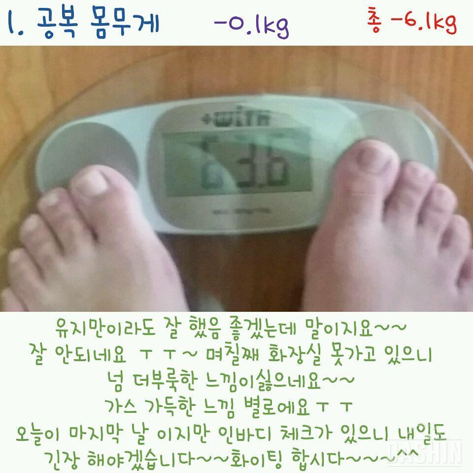 [도전 다신 3기] 😄 28일차
