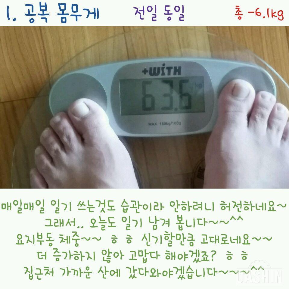 [도전 다신 3기] 😯 29일차