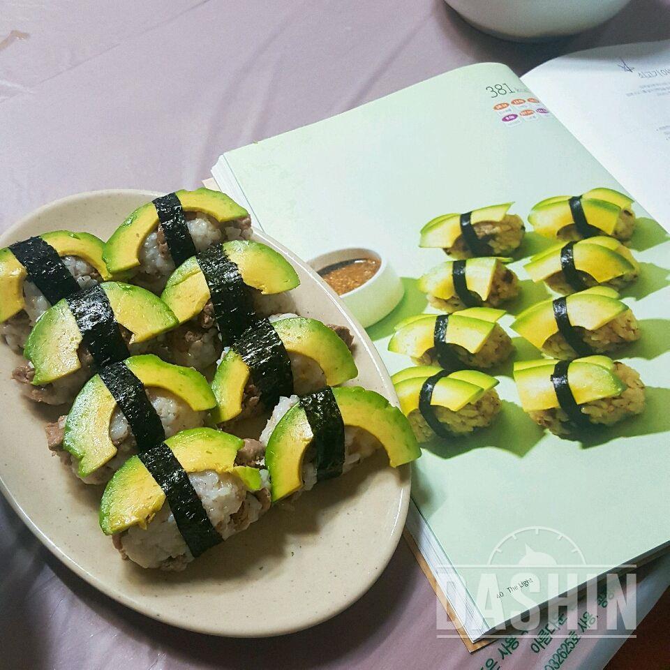 [더 라이트] 쇠고기 아보카도 초밥 (초간단레시피)