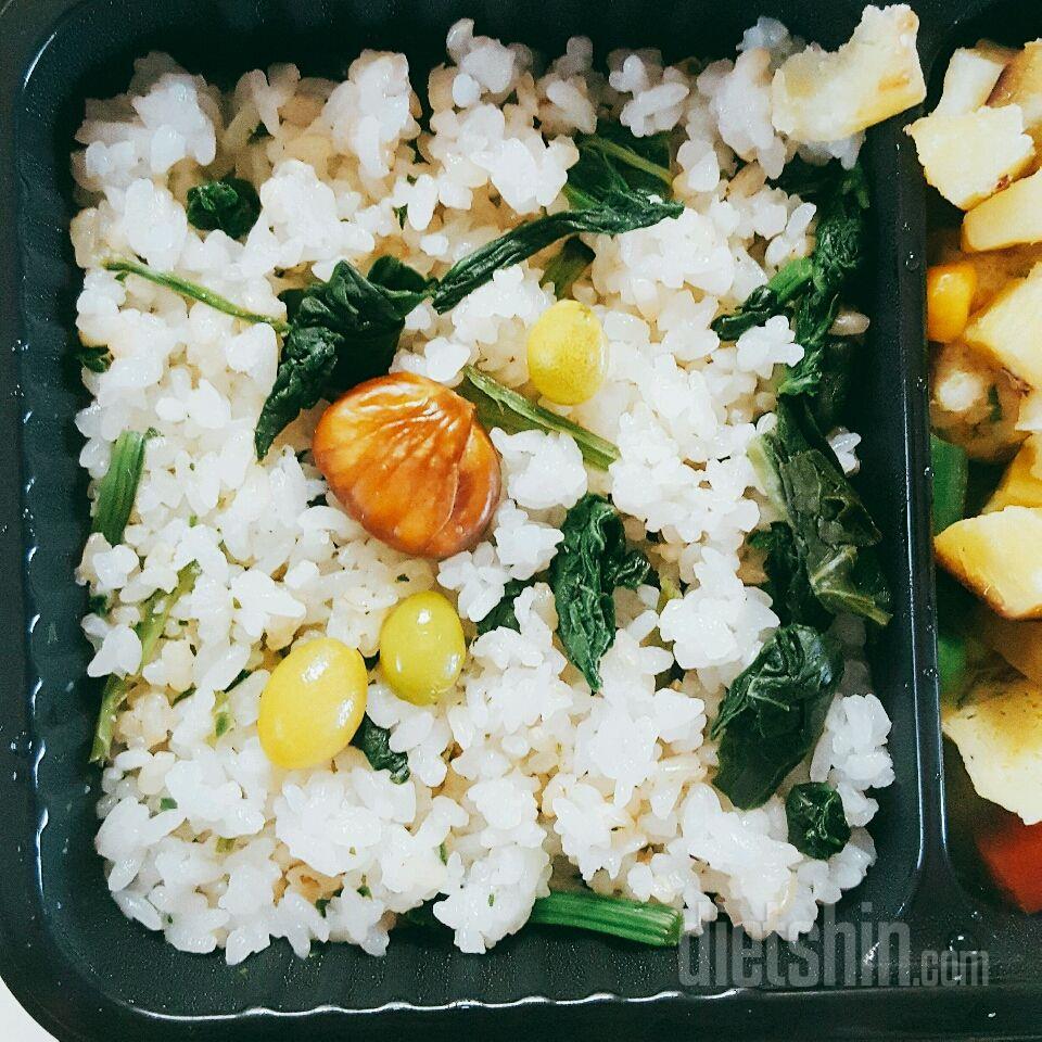 4. 세가지나물 영양밥 with 버섯 단호박 닭가슴살 큐브
