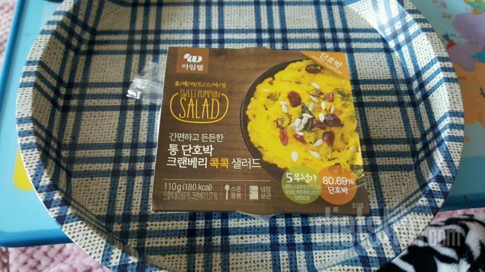 [크랜베리 단호박 샐러드]첫번째 후기.