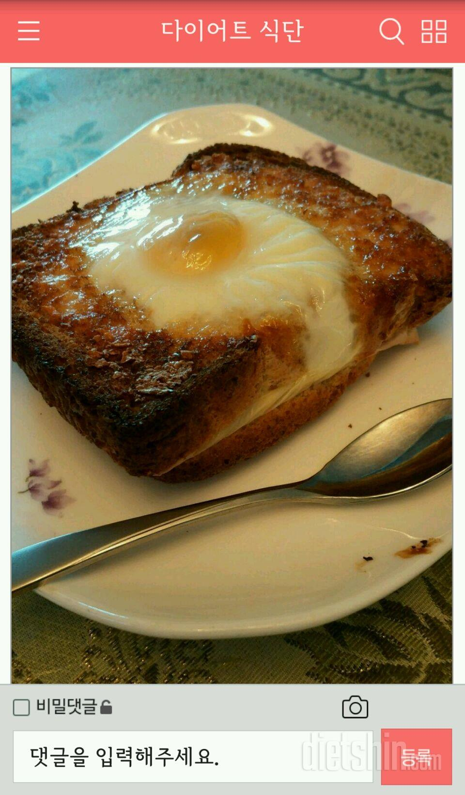 간단한 토스트(오븐사용)