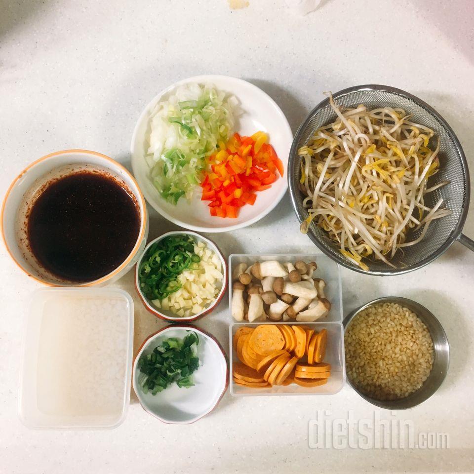 맛있는 나시고랭😋 (현미곤약밥 필수!)