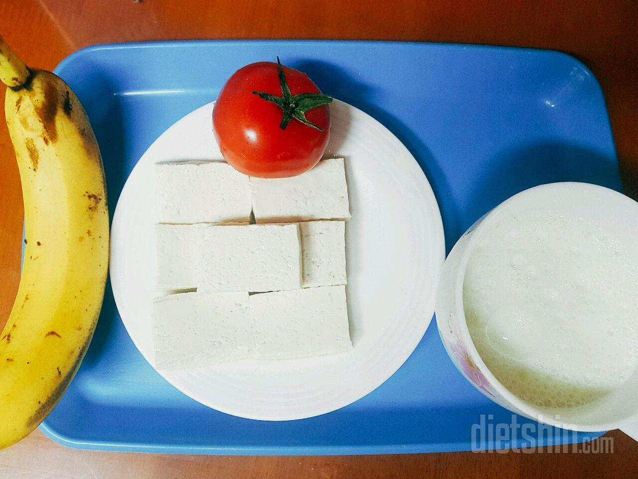 아침 다이어트 식단