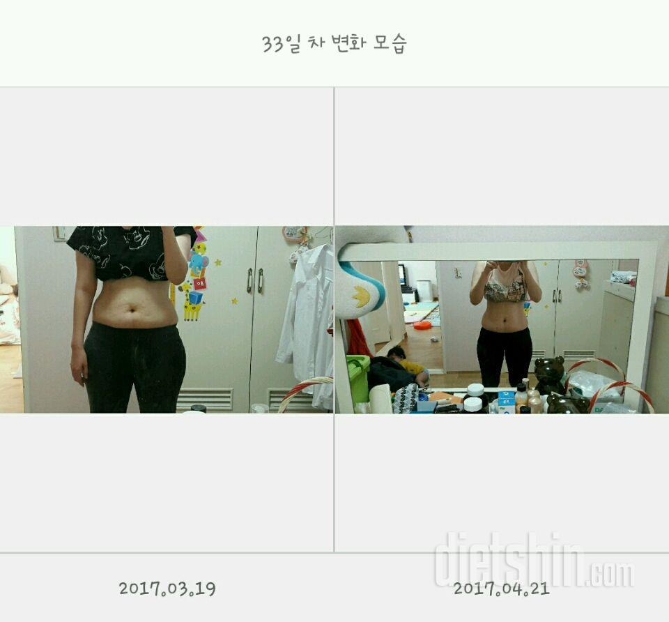 중간점검♡  한달+5일 .. 화이팅해주세요~^^
