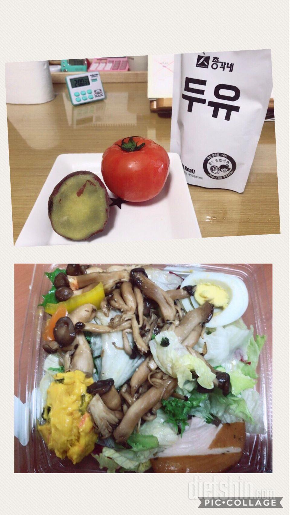 오늘 식사