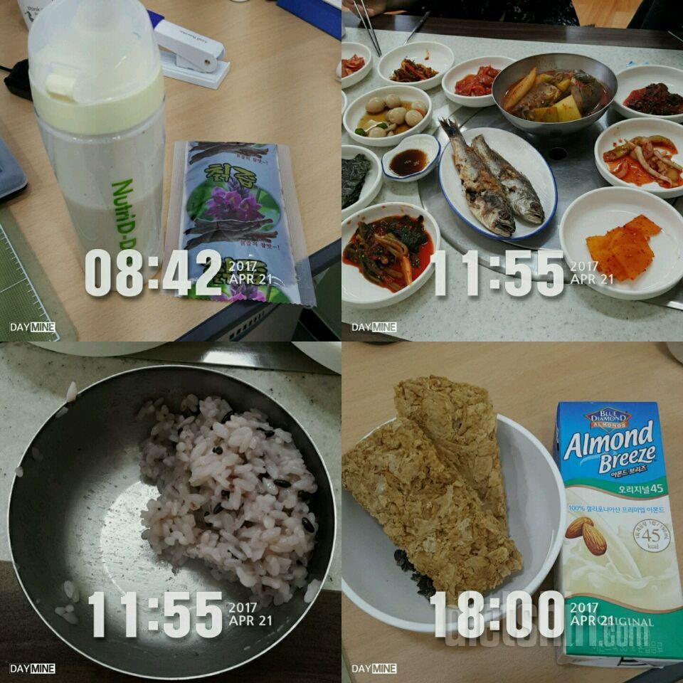감량 75일차 식단