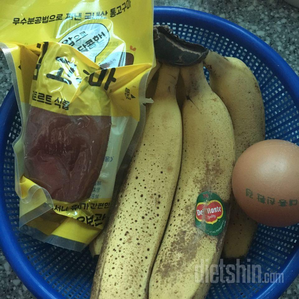 이름도 거창한 바나나고구마프로틴 핫케익 만들기!