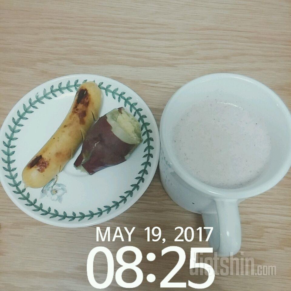 30일 아침먹기 3일차 성공!