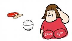 16화, 올바른 탄수화물 섭취법 알아두세요!