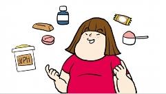21화, 다이어트 보충제와 약, 효과 있을까?