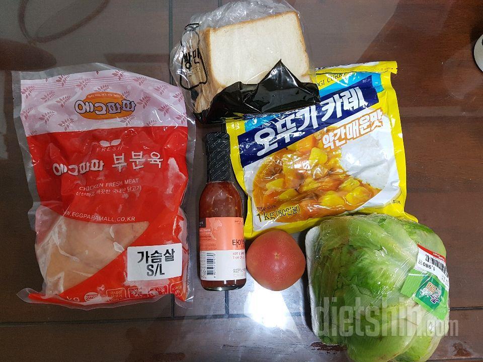 매운 닭가슴살 샌드위치 (191kcal)