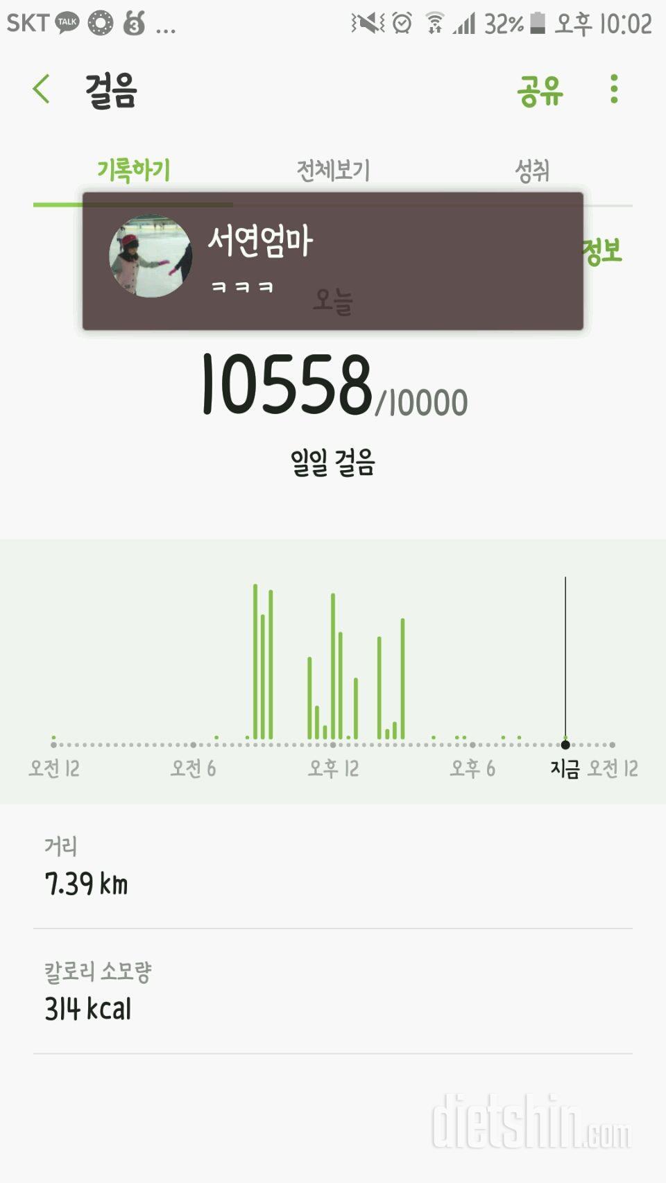 30일 만보 걷기 41일차 성공!