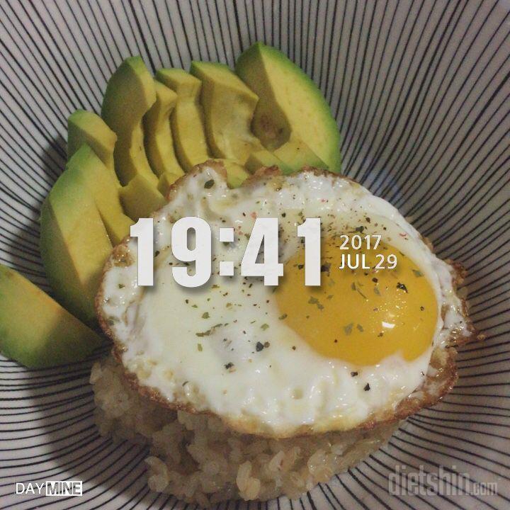 아보카도 계란 간장밥