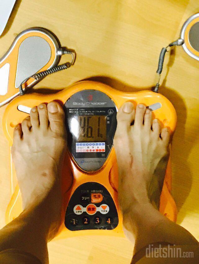57kg 에서 46kg