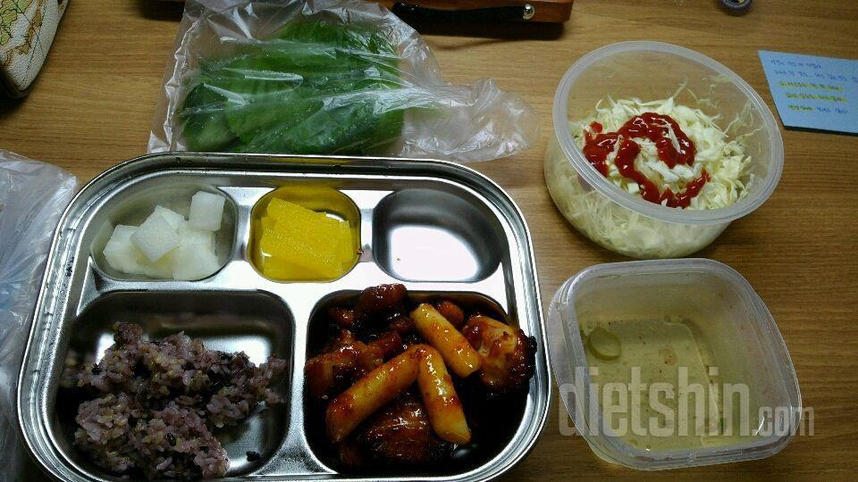 0918 하루 식단