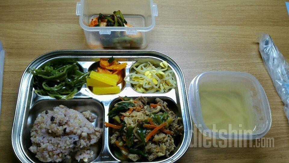 0926 하루 식단