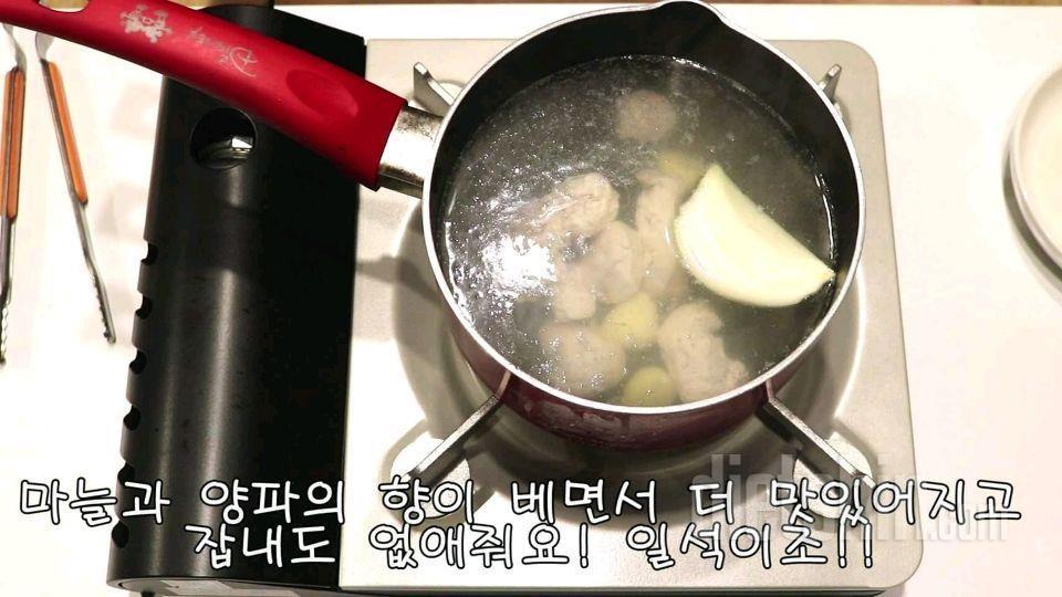 [공모전] 닭 가슴살 셀러드!!