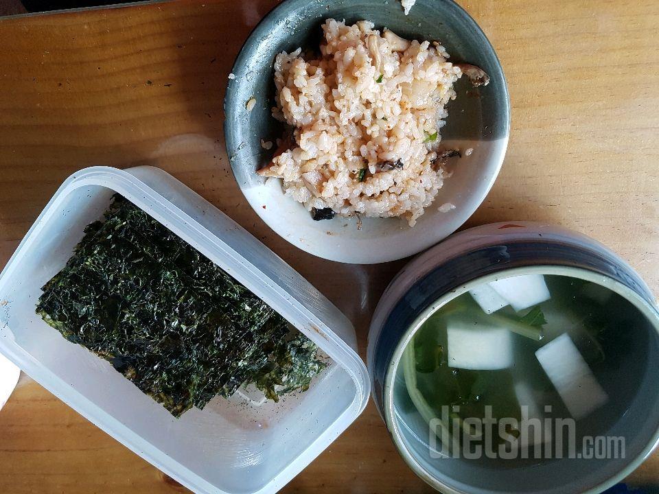 맛있는 버섯밥 추천