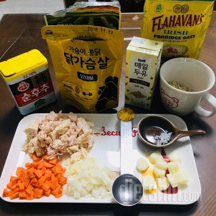 (공모전3) 두유오트밀닭죽