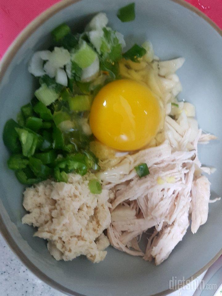 (공모전) 닭파만♡ (닭가슴살파프리카만두)