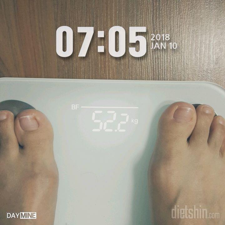 1월 9일 10일 아침몸무게