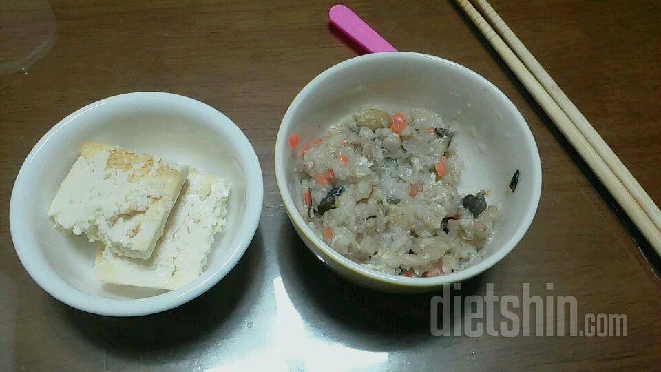 17.2.20 슈파의 점심