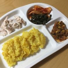 점심 식단 사진