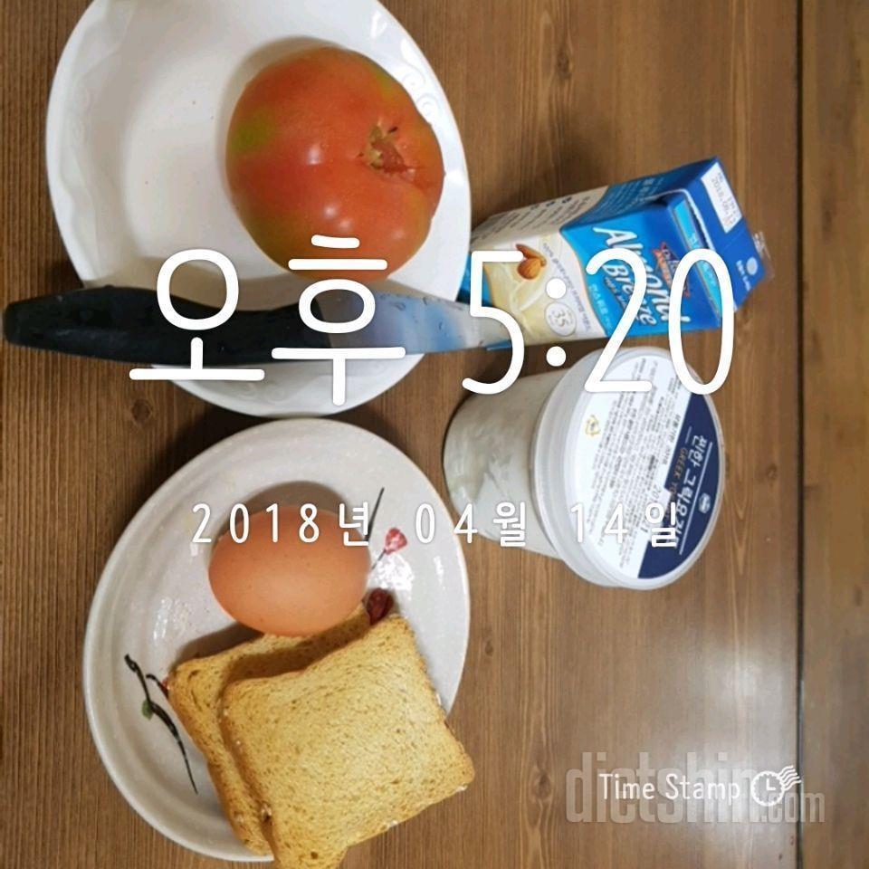 0414하루식단!