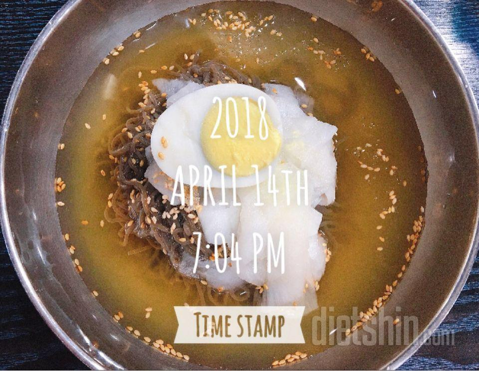 4월 14일 토요일 식단(외식)