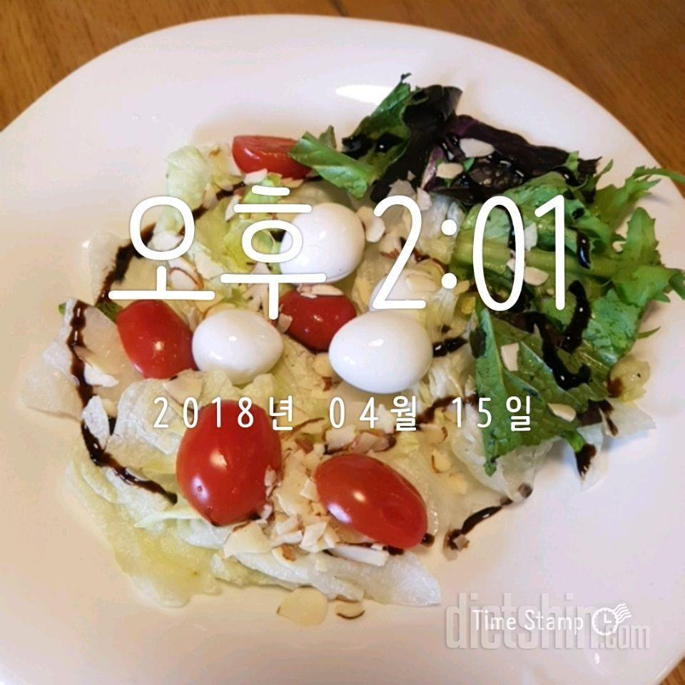 0415 하루식단!