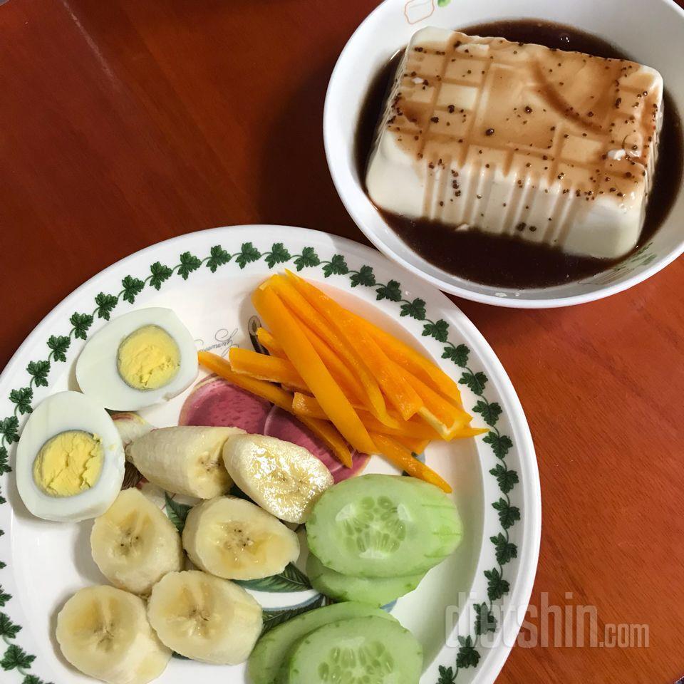+5 아침식단 9:30