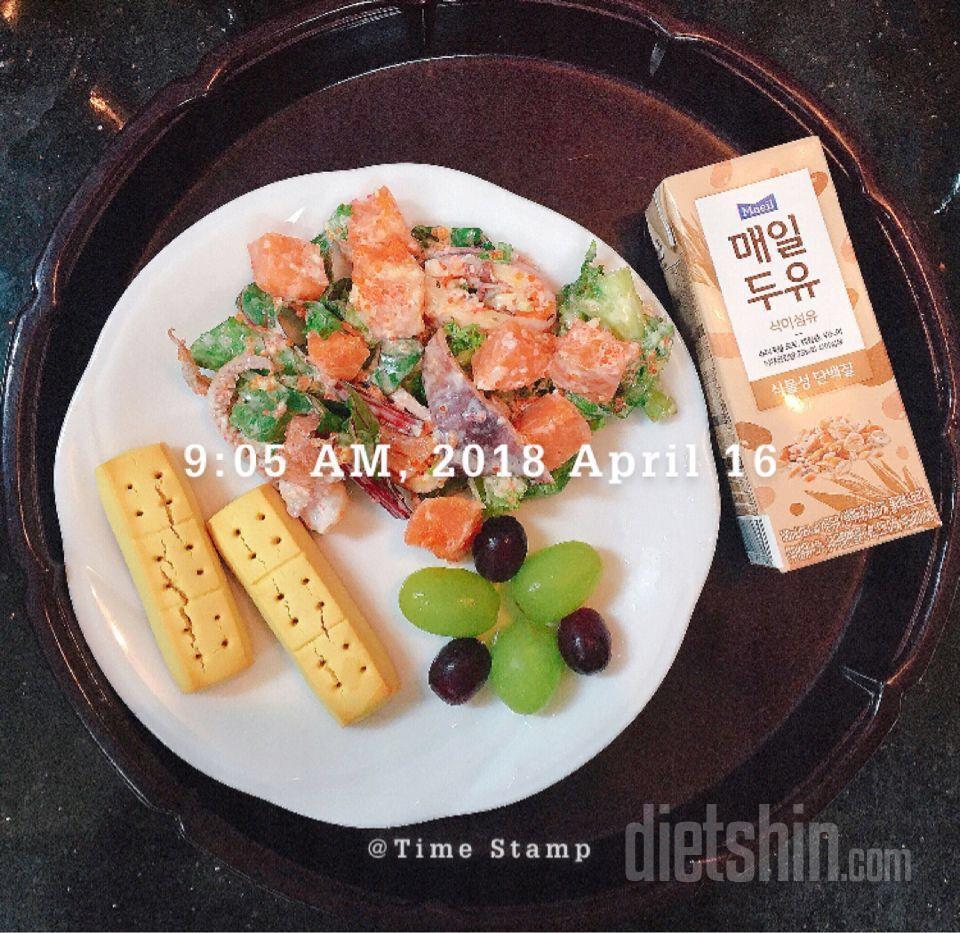 4월 16일 월요일 식단