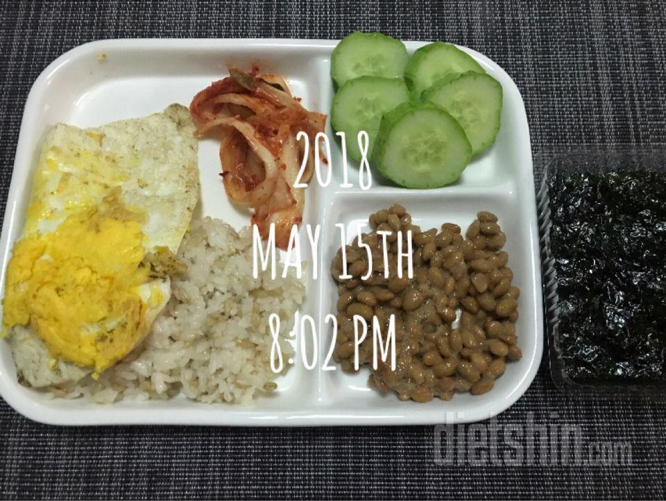 0515 저녁식사