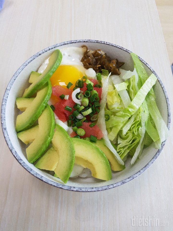명랑 아보카도 비빔밥