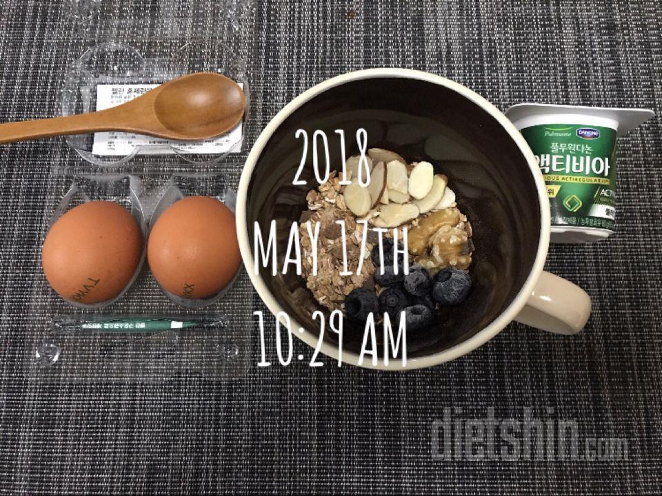 0517 아침식사