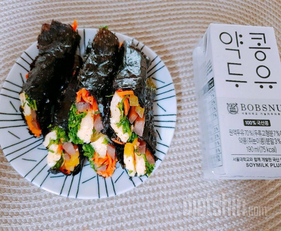 밥없는김밥