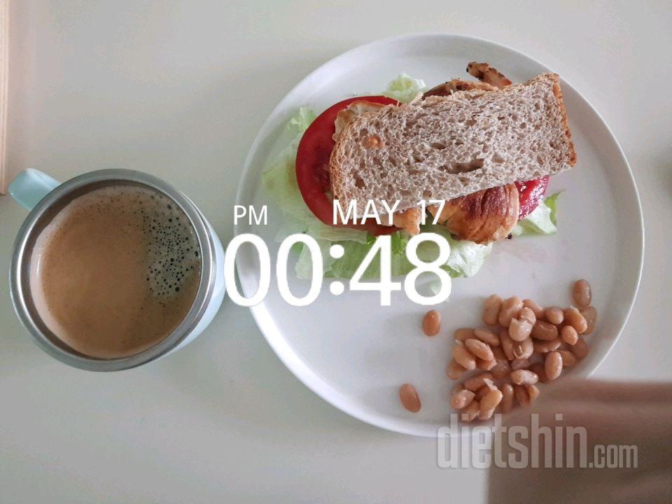 5월17일, 아침, 점심