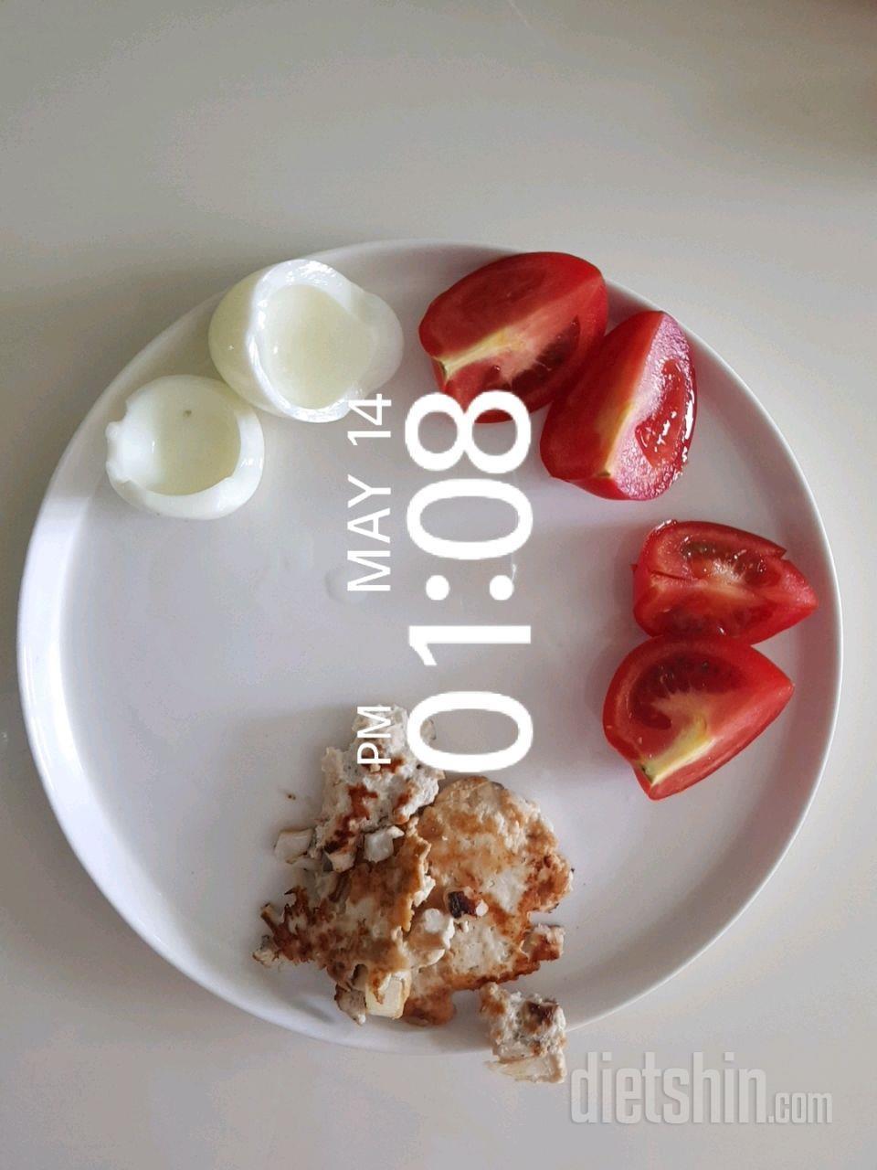 5월14일 아침 점심