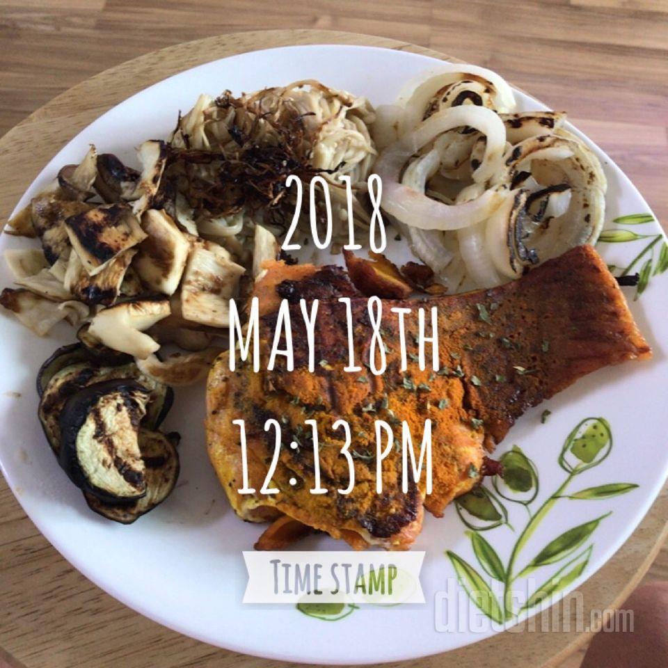 5월18일 점심