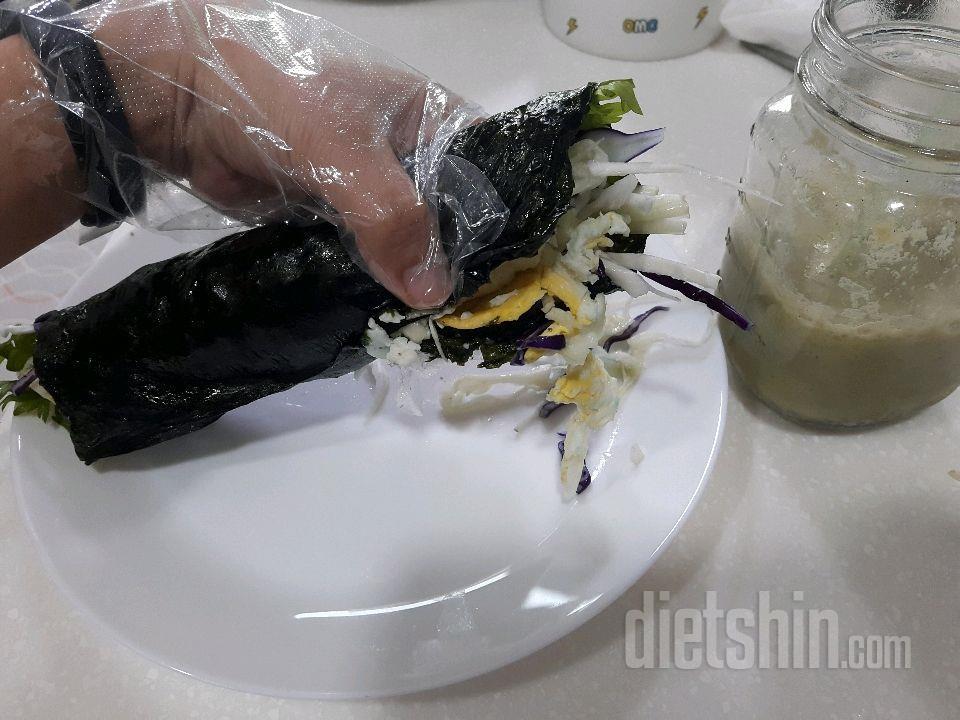 샐러드김밥
