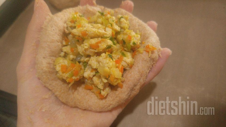 통밀야채빵 만들기
