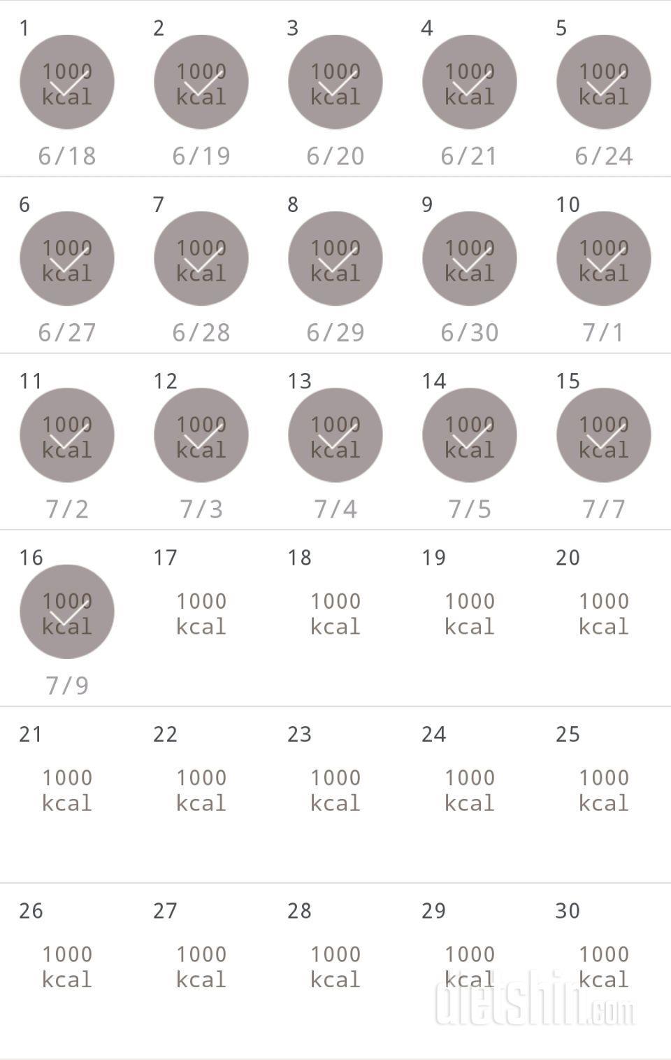 30일 1,000kcal 식단 16일차 성공!