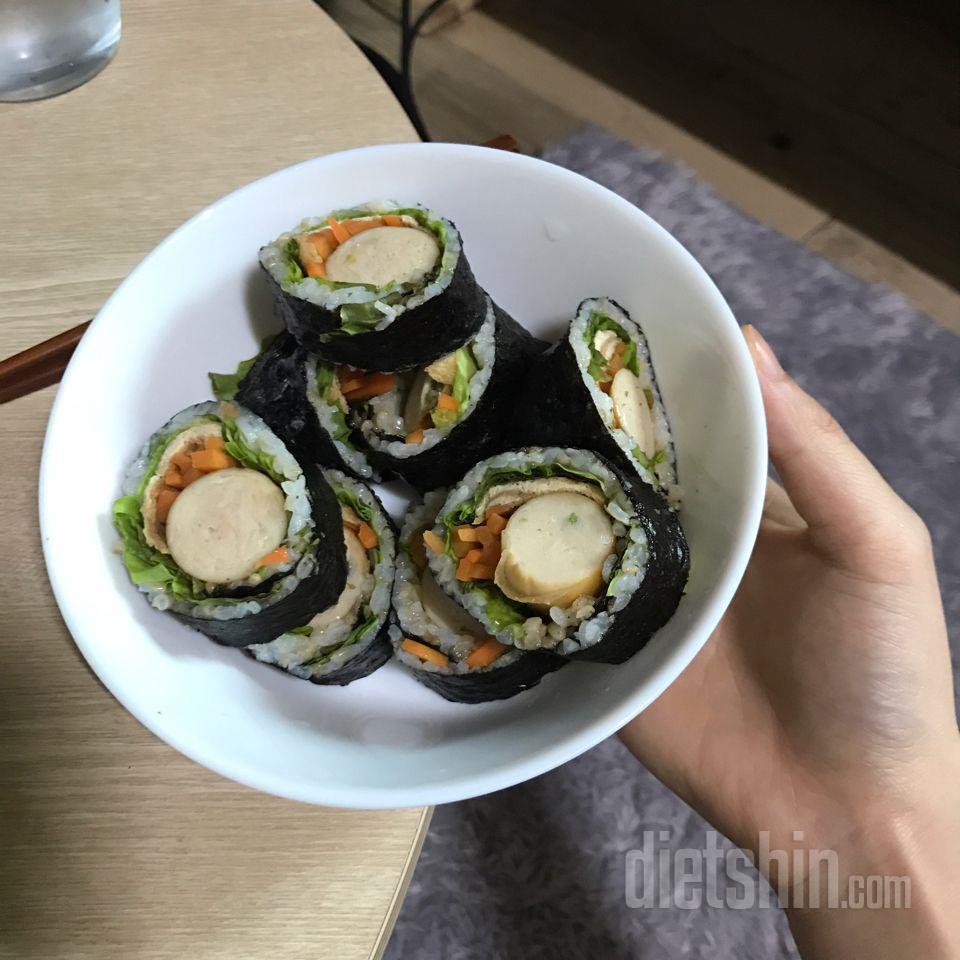 닭가슴살 소세지 김밥 !