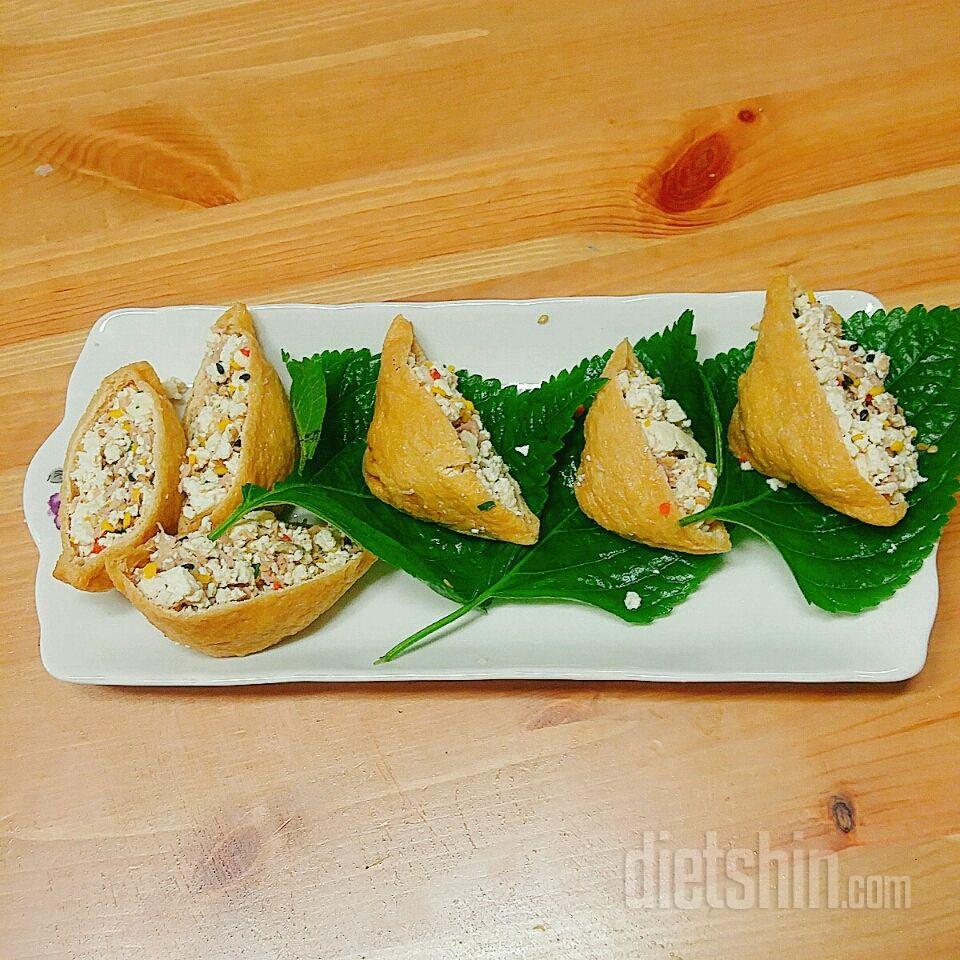 두부참치유부초밥