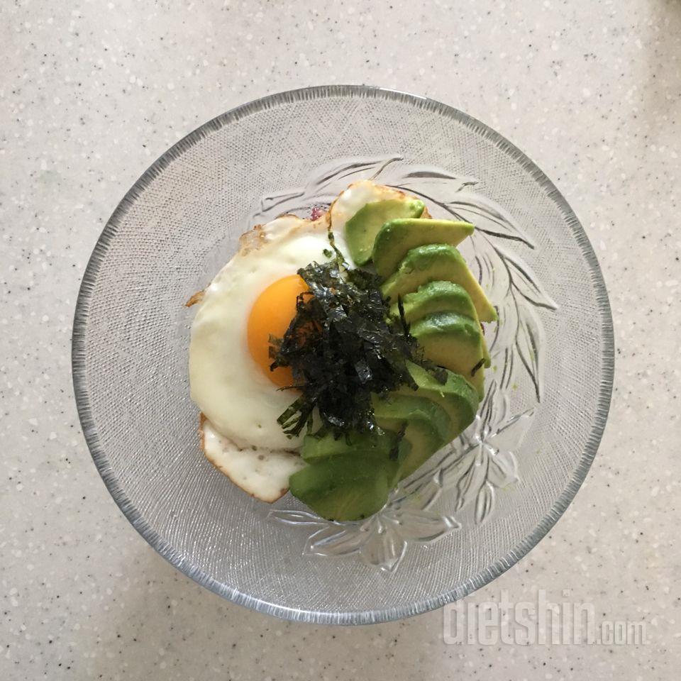 아보카도 비빔밥