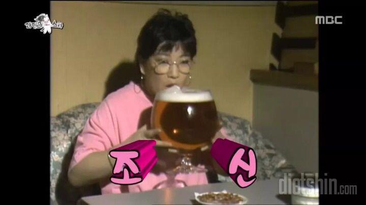 저녁대신 맥주한잔